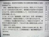 20050419_one_kamban