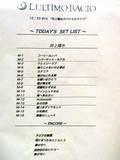 yosui_20051223